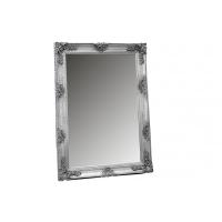 Зеркало навесное MM-MNCH-787 Серебро