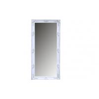 Зеркало навесное MM-MNCH-788 Белое