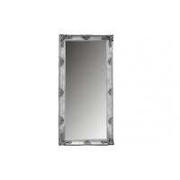 Зеркало навесное MM-MNCH-790 Серебро