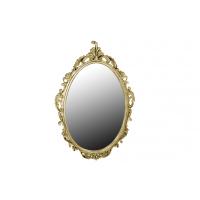 Зеркало навесное MM-RSN-807 Золото