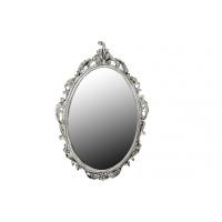 Зеркало навесное MM-RSN-808 Серебро