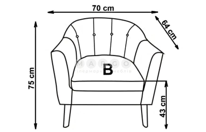 Кресло MARSHAL бордовый/черный 75: фото - Margo.ua
